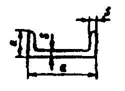 ГОСТ 8617-81-3