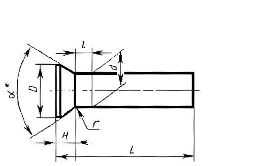 ГОСТ 10300-80 Заклепки с потайной головкой класса точности В и С