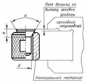 ГОСТ 10304-80 чертеж 3