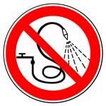 Запрещающие знаки. Запрещается разбрызгивать воду