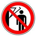 Запрещающие знаки. Запрещается подходить к элементам оборудования с маховыми движениями большой амплитуды