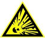 Предупреждающие знаки. Взрывоопасно
